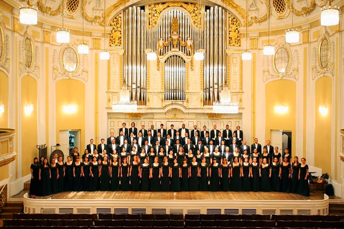 El Sistema Nacional De Coros Convoca A Audiciones