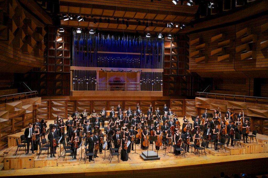 Orquesta Sinfónica Juan José Landaeta