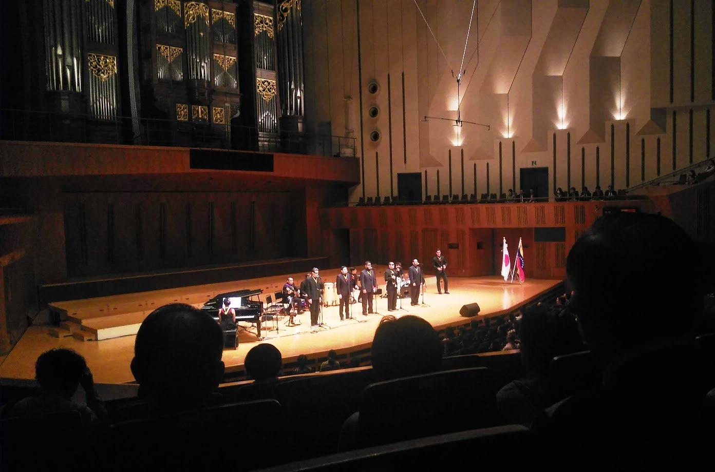 Concierto De Gala Tokio. 01.12.2018