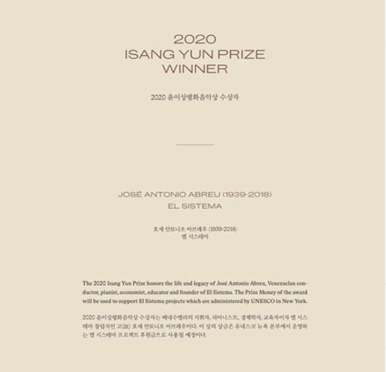 Fundación Isang Yun Concede Premio A La Trayectoria Del Maestro José Antonio Abreu